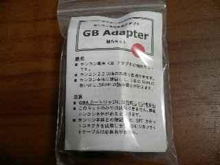 https://hkjunk0.com/wp-content/uploads/winhongkong_gb01.jpg