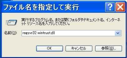 https://hkjunk0.com/wp-content/uploads/wuproblem02.jpg