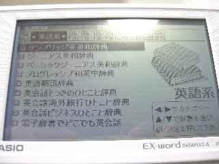 xd-sp2500_03.jpg