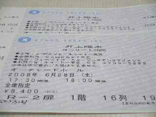 yousui080628_01.jpg