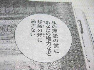 yu-go02.jpg